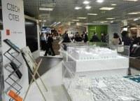 Ostrava oslovila zahraniční investory