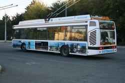 Trolejbus Zlín