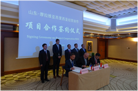 Chinese company to modernize the Ostrava chemical plant